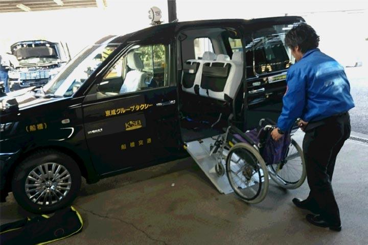 介護タクシー車両